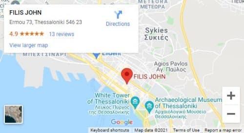 Οδοντιατρείο τοποθεσία Θεσσαλονίκη
